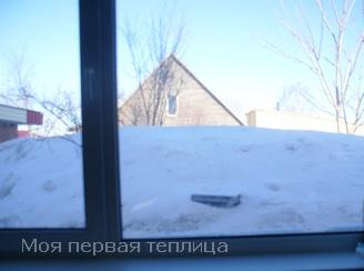 Это наш снег нынче. Надежда на урожай.