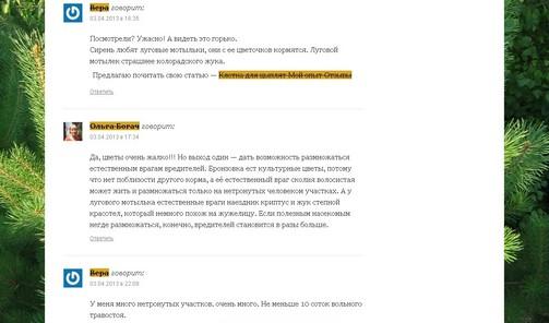 Это наши посиделки в комментариях. Вообще не бойтесь задавать вопросы в любых блогах!