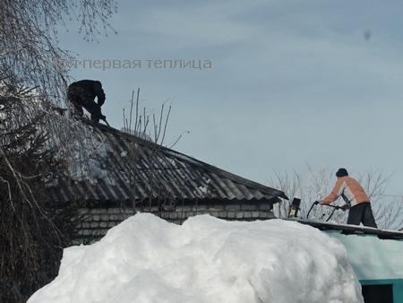 снегоочиститель 1